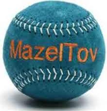 mazeltovbaseball.jpg